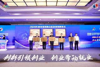 千亿手机app下载国家大学科技园获评江苏...